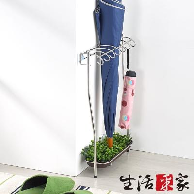 SHCJ生活采家-台灣製304不鏽鋼玄關二用雨傘架