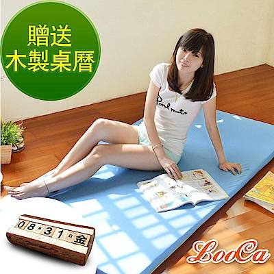 (送木製桌曆)LooCa美國抗菌5cm大青冬夏兩用床墊(雙人)-藍