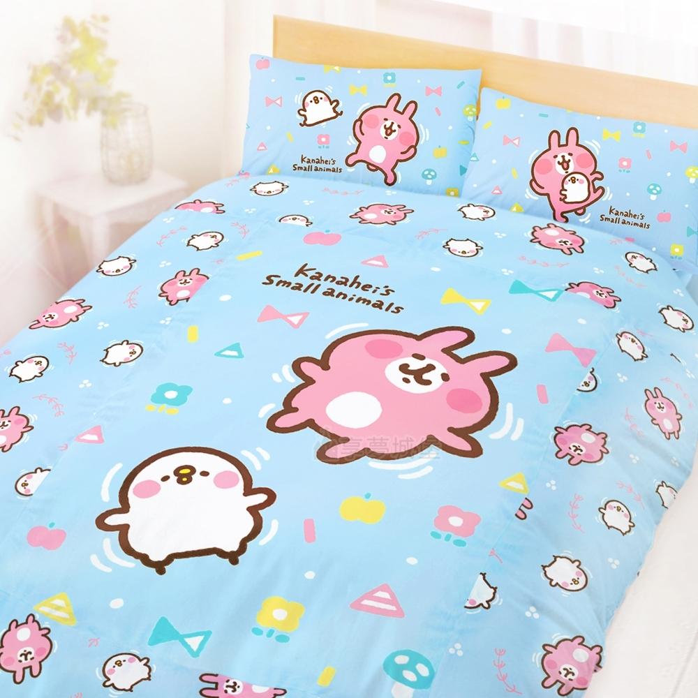 享夢城堡 雙人加大床包兩用被套四件組-卡娜赫拉的小動物Kanahei 好悠游-粉.藍