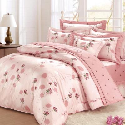 Arnold Palmer雨傘牌 台製 花與夢境60紗精梳純棉床罩雙人特大七件組