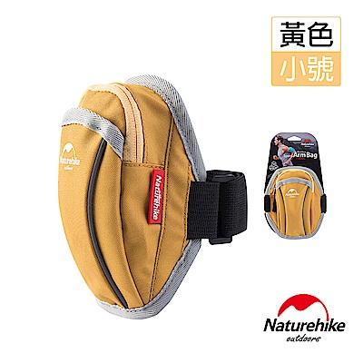 Naturehike 戶外運動防水透氣輕量臂包 臂套 小 黃色