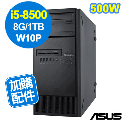 ASUS WS690T i5-8500/8G/1TB/W10P