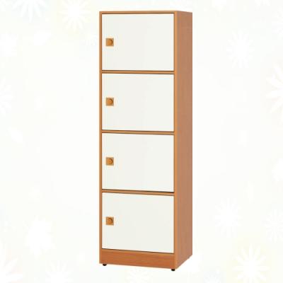 文創集 捷安 環保1.6尺南亞塑鋼四門置物櫃/收納櫃-48.4x40x157cm免組