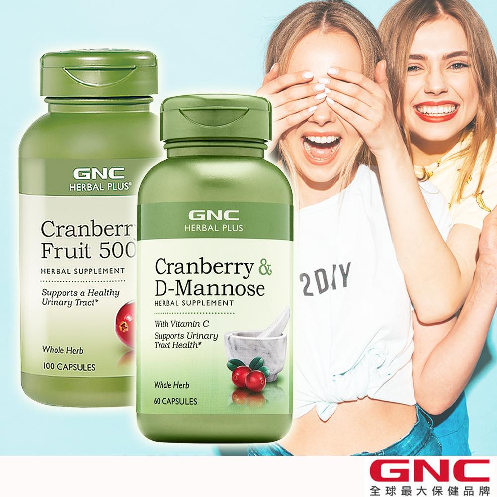 GNC健安喜 閨蜜防護組 蔓越莓100顆+蔓越莓甘露糖60顆