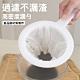 [荷生活]廚房手持式過濾網篩 PP材質豆漿茶葉果汁中藥超細目篩子 product thumbnail 1