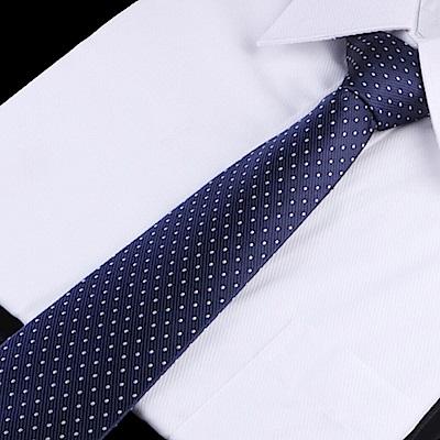 拉福   點點8CM寬版領帶拉鍊領帶