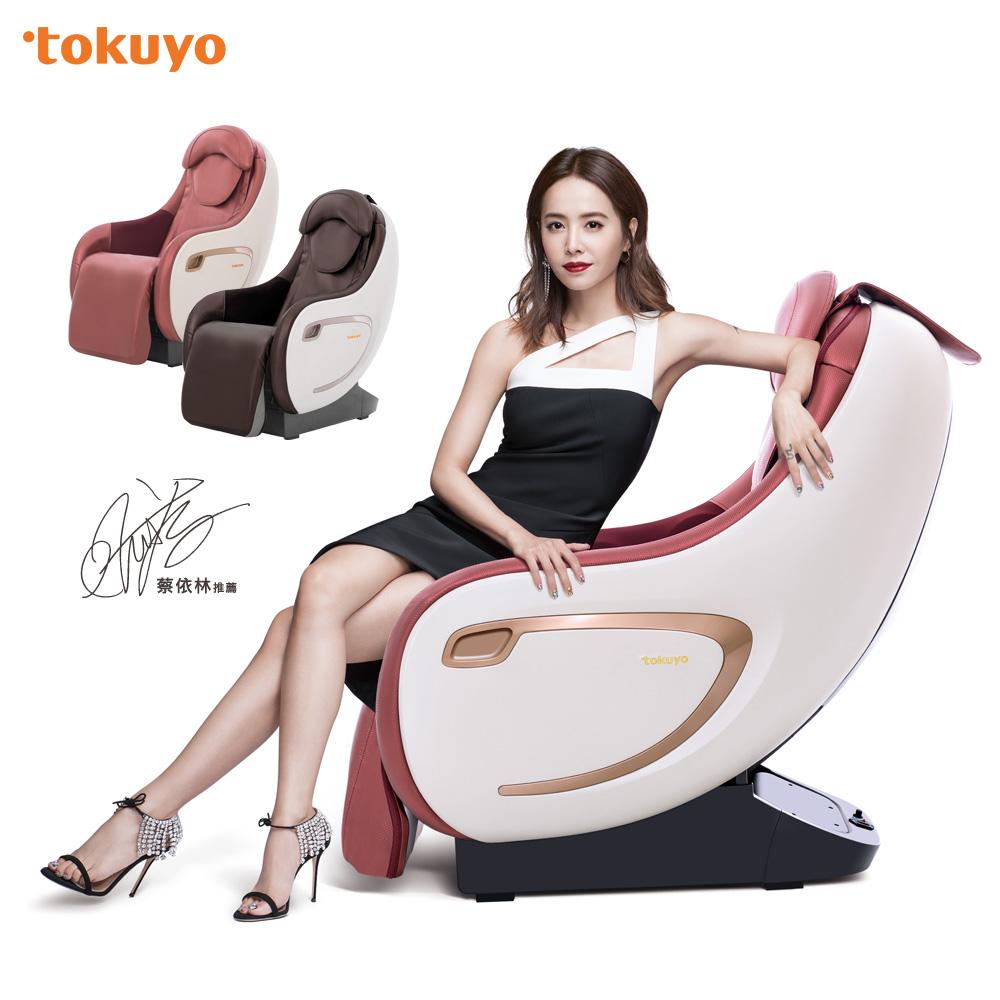 [無卡分期-12期] tokuyo Mini 玩美椅 TC-290 蔡依林推薦按摩椅