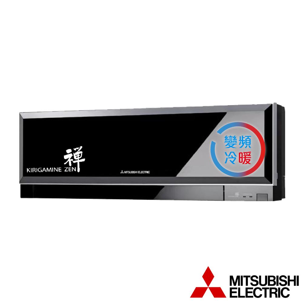 MITSUBISHI 三菱3-4坪 黑色變頻冷暖分離式冷氣 MSZ-EF25NA @ Y!購物