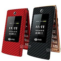 iNO EZ35 雙螢幕銀髮族御用4G摺疊手機(公司貨)