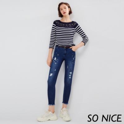 SO NICE優雅亮鑽修身牛仔褲