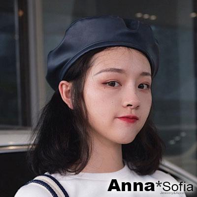 AnnaSofia 簡約素面皮革 畫家帽貝蕾帽(黑系)