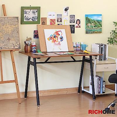 【RICHOME】實用A字工作桌-120x60x73.3