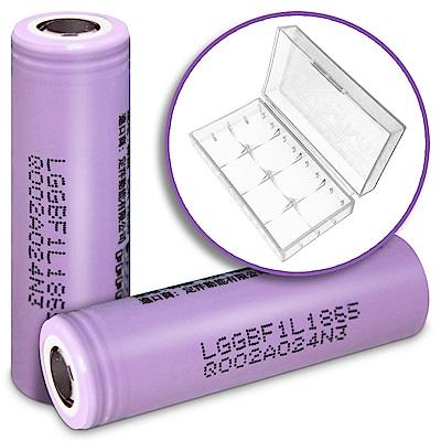 【韓國 LG 原裝正品】18650 高效能充電式鋰單電池 3400mAh 2入+收納防潮盒