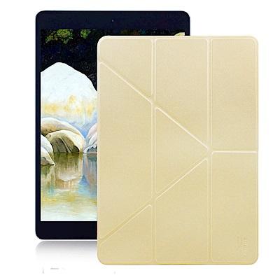 Xmart 2019 iPad mini/iPad mini 5 清新簡約超薄Y折皮套