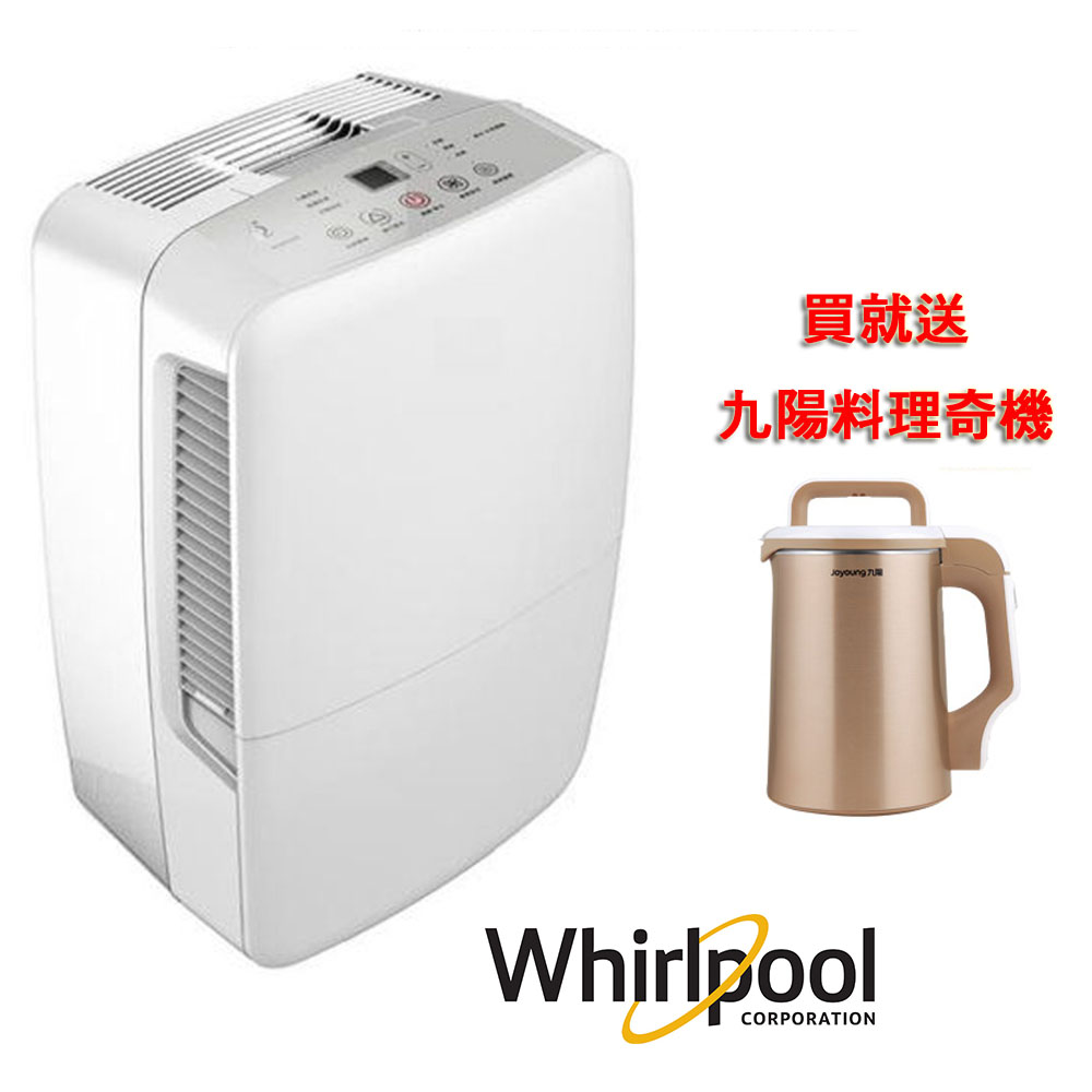 Whirlpool 惠而浦 34L節能除濕機WDEE70W 加贈九陽調理機