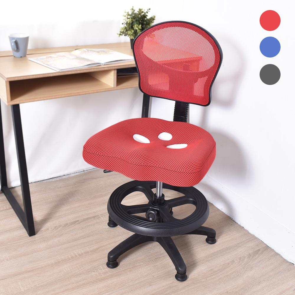 立挺透氣網背舒脊挺腰成長學習椅/電腦椅(三色)