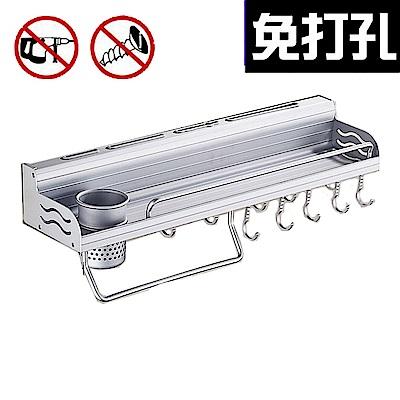 AA60-1C 免打孔 太空鋁60CM單杯調味架活動掛鉤 無痕免釘廚房置物架