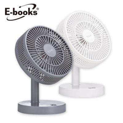 [團購] E-books K24 無印風可調速6吋桌上型充電風扇 - 二入
