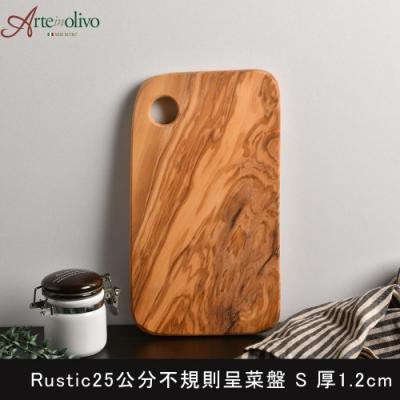 義大利Arte in olivo 橄欖木 Rustic 盛菜盤 25x14x1.2cm