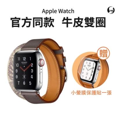 o-one Apple Watch 3/4/5/6/SE 42mm/44mm 手錶專用真皮 皮革錶帶(雙圈單色款)--買就隨貨送小螢膜犀牛皮保護貼乙入(單請備註尺寸)