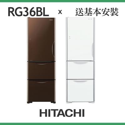 (8/1-31送2%超贈點)HITACHI日立 331L 1級變頻3門電冰箱 RG36BL 琉璃 左開特仕版