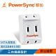 【PowerSync 群加】2P 3插高耐熱三面壁插-白色-TC3291 product thumbnail 1