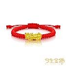 今生金飾 貔貅串珠彌月手環  純黃金串珠手環