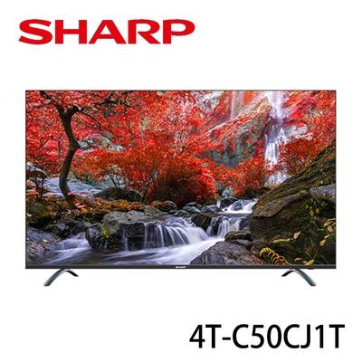 SHARP夏普 50吋4K Android TV 顯示器 4T-C50CJ1T