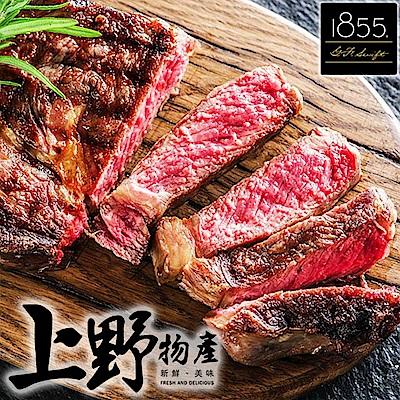 【上野物產】美國1855高級安格斯紐約客牛排 x8片(200g土10%/片)