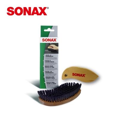 SONAX 內裝美容刷 德國原裝 毛刷細緻柔軟 符合人體工學-急速到貨