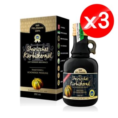 奧地利金獎帕斯曼冷壓南瓜籽油 250ml/瓶X3