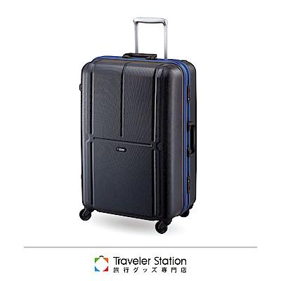 CROWN 皇冠 23吋彩色鋁框行李箱 旅行箱 黑色深藍框