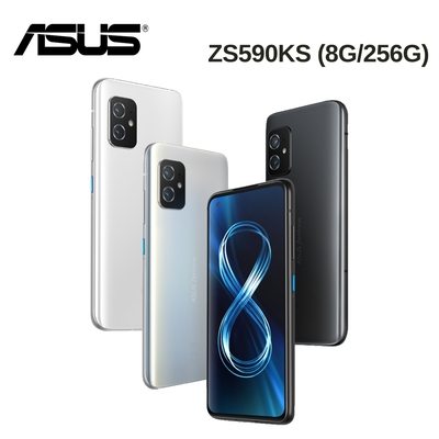 ASUS 華碩 ZenFone 8 ZS590KS 5G (8G/256G) 5.9吋 智慧型手機