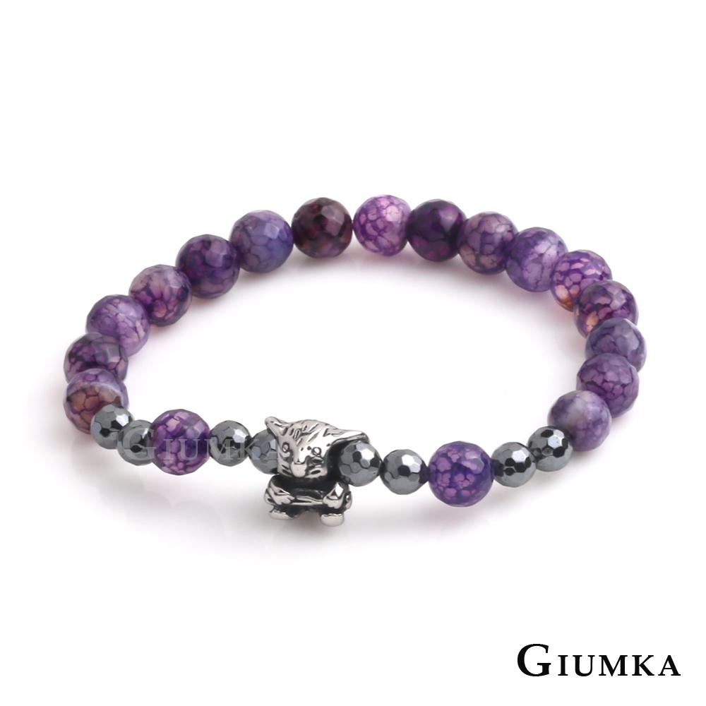 GIUMKA無尾熊多切面串珠彈性手鍊(八色任選)