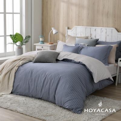 HOYACASA紳士 加大四件式純棉兩用被床包組(天絲入棉30%)