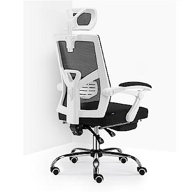 【STYLE 格調】赫曼高背三點支撐結構工學電腦椅/辦公椅(置腳台/ 155° 午睡模式)