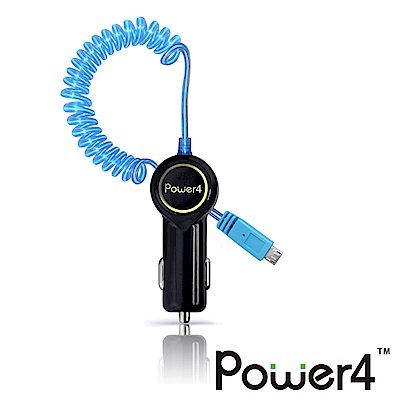 Power4 2.1A Micro USB發光線充電車充(藍光)