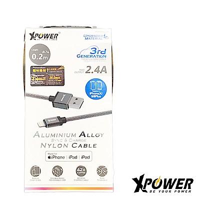 Xpower 第三代 0.2m 鋁合金尼龍 Lightning USB 充電傳輸線-灰