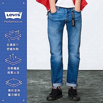 Levis 男款 511低腰修身窄管牛仔褲 Cool Jeans 淺藍刷白