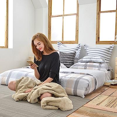 義大利La Belle 率性生活 特大防蹣抗菌吸濕排汗兩用被床包組