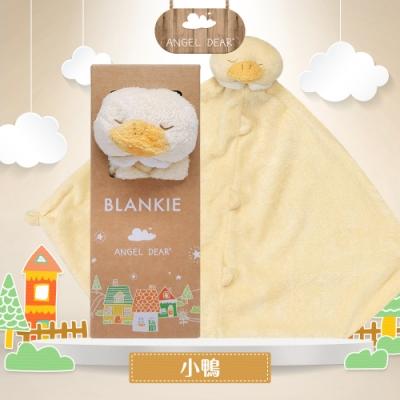 美國 Angel Dear 動物嬰兒安撫巾禮盒版 (小鴨)