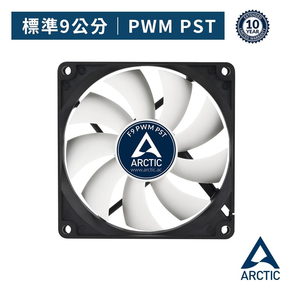 【ARCTIC】F9 PWM PST 系統散熱風扇 (9公分) (AC-F9MP)