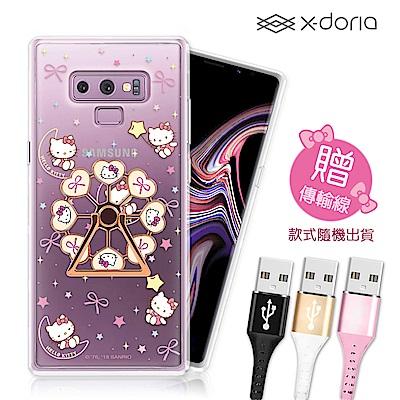 Hello Kitty 三星 Note 9 摩天輪旋轉指環背蓋 月光樂園 (贈傳輸線)