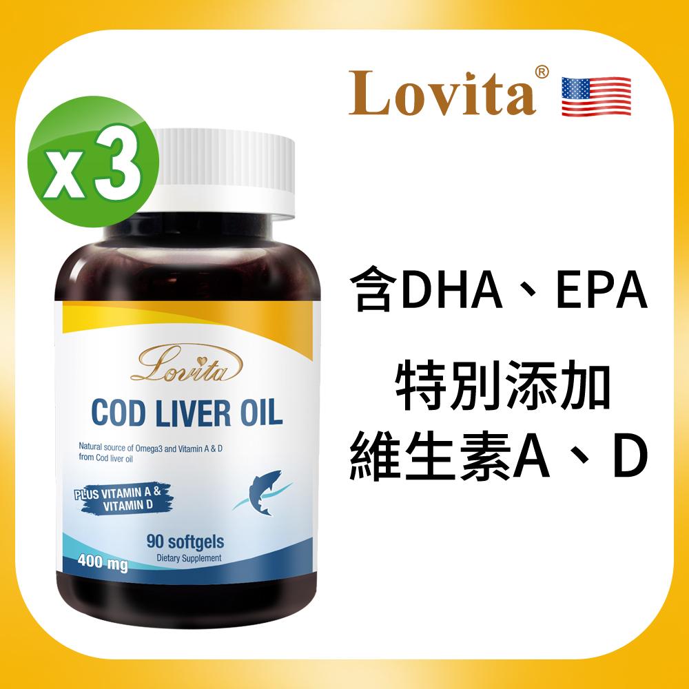Lovita愛維他 挪威鱈魚肝油400mg膠囊 3入組 (效期:2022.08)