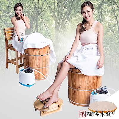 雅典木桶 養身香柏木 加大型泡腳桶(高63CM)