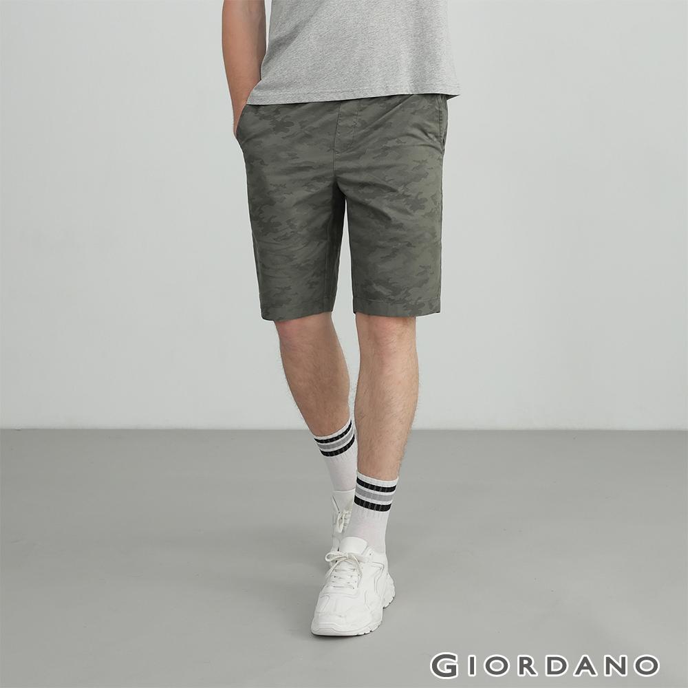 GIORDANO 男裝素色抽繩卡其短褲 - 97 葡萄葉綠X迷彩