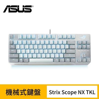 (月光白) ASUS 華碩 ROG Strix Scope NX TKL Moonlight White 機械式鍵盤