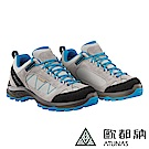 【ATUNAS 歐都納】女防水透氣耐磨防滑低筒登山鞋/健行鞋GC-1805灰藍