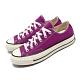 Converse 休閒鞋 All Star 低筒 穿搭 男女鞋 基本款 三星黑標 簡約 情侶款 帆布 紫 米白 168506C product thumbnail 1
