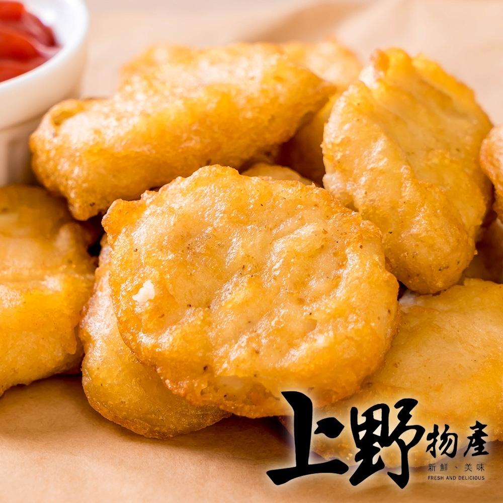 (滿899免運)【上野物產】紅龍裹粉原味雞塊 (1000g±10%/包)x1